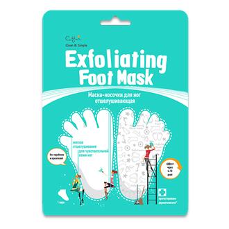 Cettua, Маска-носочки для ног Exfoliating, 2 шт.