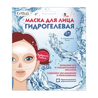 Cettua, Гидрогелевая маска для лица, 28 г