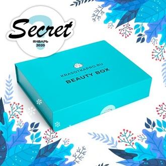 Secret Box, Январь 2020
