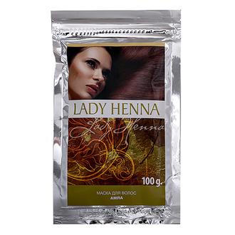 Lady Henna, Маска для волос «Амла», 100 г
