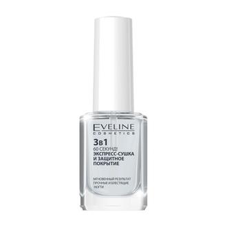 Eveline, Экспресс-сушка и защитное покрытие для ногтей 3 в 1, 12 мл