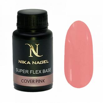 Nika Nagel, База Super Flex, Cover Pink, 30 мл
