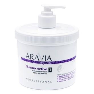 ARAVIA Organic, Антицелюлитный крем-активатор «Thermo Active», 550 мл