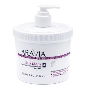 ARAVIA Organic, Крем для моделирующего массажа «Slim Shape», 550 мл