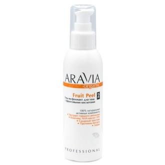 ARAVIA Organic, Гель-эксфолиант для тела с фруктовыми кислотами Fruit Peel, 150 мл