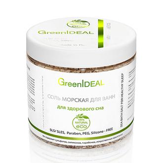 GreenIDEAL, Соль для ванн «Для здорового сна», 520 г