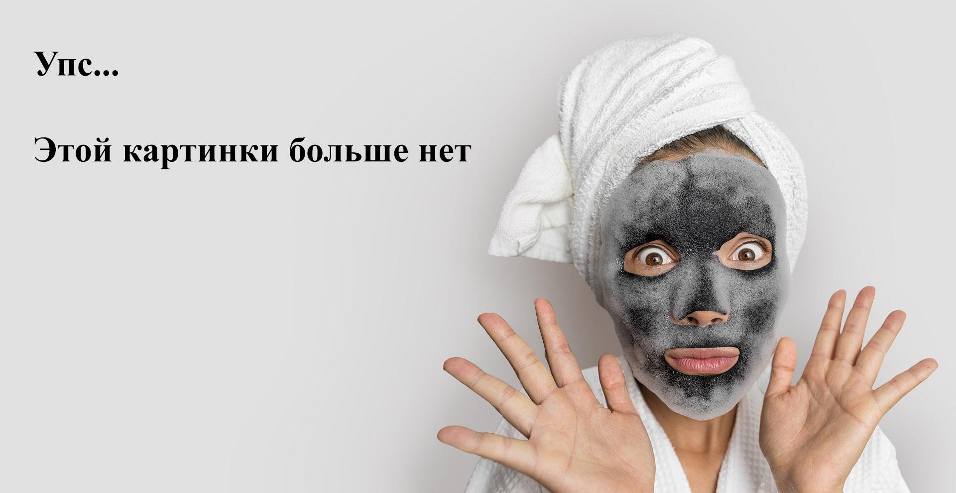 Защитная маска, многоразовая, черная, 1 шт.