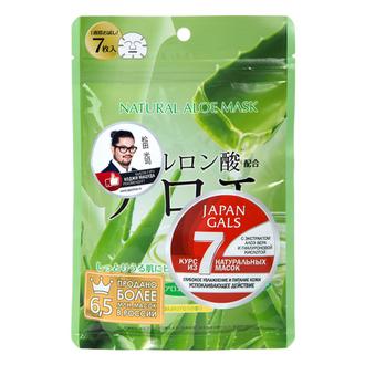 Japan Gals, Маска для лица Natural Aloe, 7 шт.