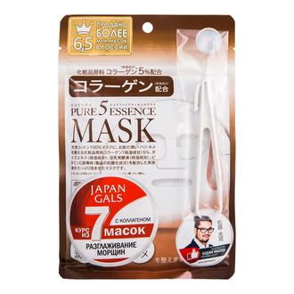Japan Gals, Маска для лица Pure 5 Essence с коллагеном, 7 шт.