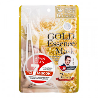 Japan Gals, Маска для лица Gold Essence, 7 шт.