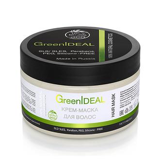 GreenIDEAL, Крем-маска для волос, 230 г