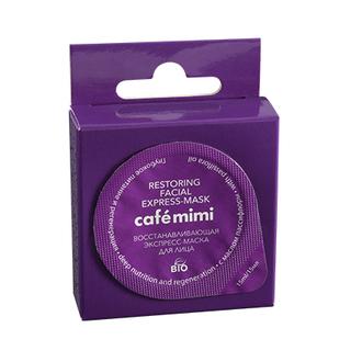 Cafemimi, Экспресс-маска для лица «Восстанавливающая», 15 мл