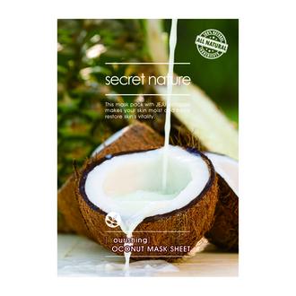 Secret Nature, Маска для лица Coconut, 25 г