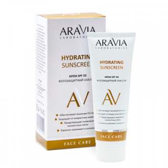 ARAVIA, Крем для лица Hydrating Sunscreen, 50 мл