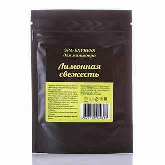 Мыловаров, Средство «Лимонная свежесть», 50 г