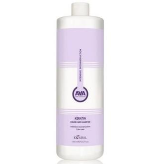 Kaaral, Шампунь Keratin Color Care AAA для окрашенных и химически обработанных волос, 1000 мл