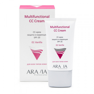 ARAVIA, CC-крем для лица Multifunctional SPF 20, Vanilla, 50 мл