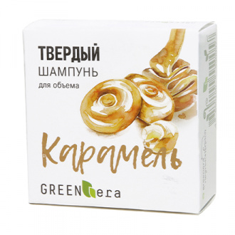 Green Era, Твердый шампунь «Карамель», 55 г
