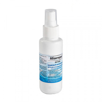 Абактерил, Дезинфицирующее средство «Актив», 100 мл