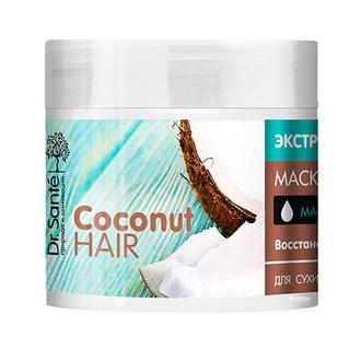 Dr. Sante, Маска для волос Coconut, 300 мл