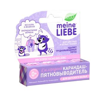 Meine Liebe, Карандаш-пятновыводитель для детского белья
