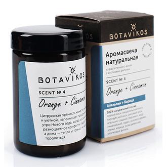 Botavikos, Аромасвеча «Апельсин-корица», 90 г.