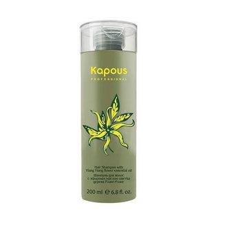 Kapous, Шампунь с эфирным маслом Иланг-Иланг, 200 мл