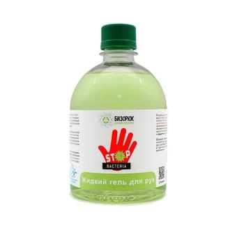 Бизорюк, Жидкий гель для рук Stop Bacteria, 500 мл