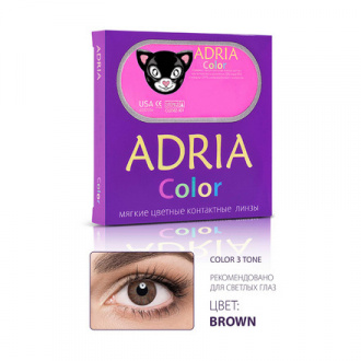Adria, Контактные линзы Color 3 Tone Brown, 2 шт.