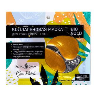 Royal Brow, Маска для кожи вокруг глаз Bio Gold, 2 шт.