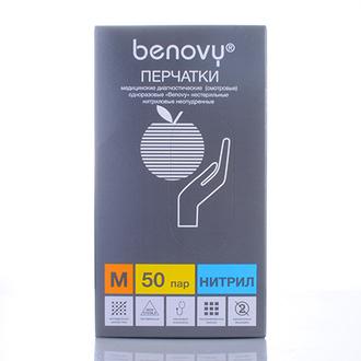 Benovy, Перчатки нитриловые, текстурированные, голубые, размер M, 100 шт.