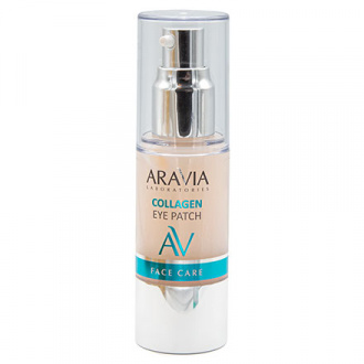 ARAVIA Laboratories, Жидкие патчи Collagen, 30 мл