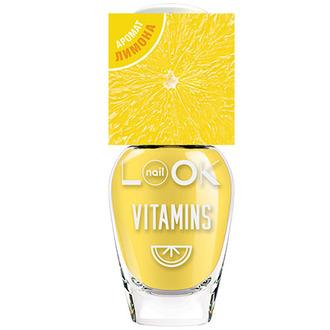 nailLOOK, Лак для ногтей Vitamins №31713, Lemon Paradise