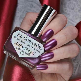 El Corazon, Активный биогель Soft Silk, №423/1309
