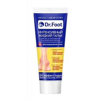 Dr.Foot, Жидкий тальк для ног, 75 мл