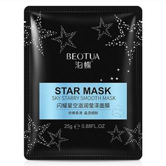 BEOTUA, Маска для лица Sky Starry Smooth, 25 г