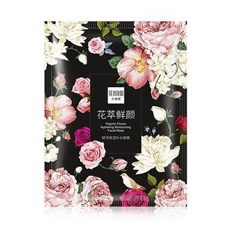 SENANA, Маска для лица Organic Flower, 25 г