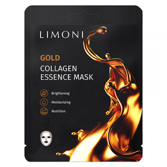 LIMONI, Маска для лица Gold Collagen, 23 г