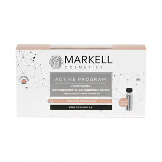 Markell, Программа обновления кожи Professional, 7х2 мл