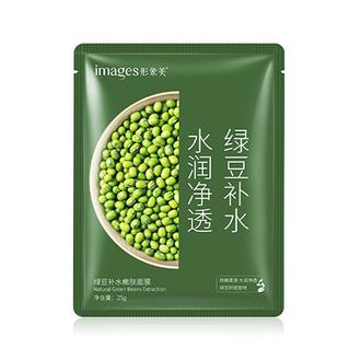IMAGES, Маска для лица Natural Green Beans, 25 г