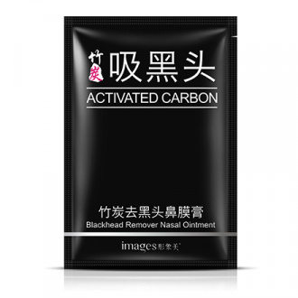 IMAGES, Маска-пленка Activated Carbon, 6 г