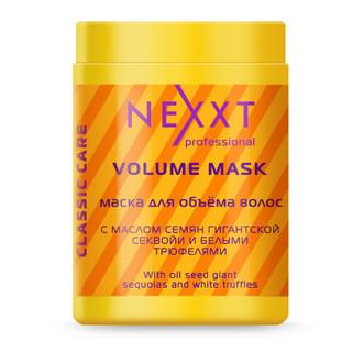 NEXXT Professional, Маска Volume, 1 л