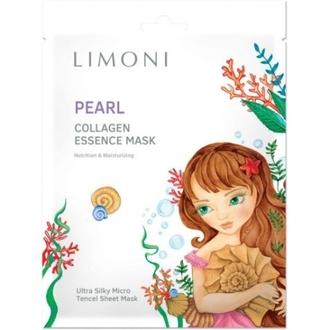 LIMONI, Маска для лица Pearl Collagen, 6 шт.