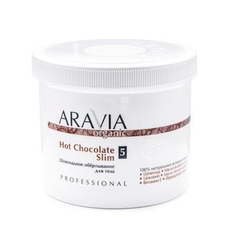 ARAVIA Organic, Обертывание для тела Hot Chocolate Slim, 550 мл
