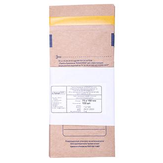 КлиниПак, Крафт-пакеты самоклеящиеся, 75х150 мм, 100 шт.