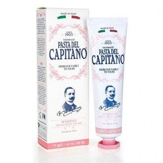 Pasta del Capitano, Зубная паста Sensitive, 75 мл