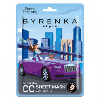 Funny Organix, СС-маска для лица Byrenka style, 14 г