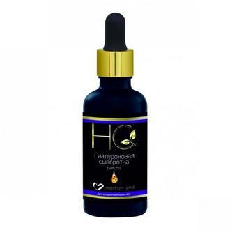 HALAL Cosmetics, Гиалуроновая сыворотка для возрастной кожи, 30 мл