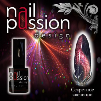 Гель-лак Nail Passion «Секретное свечение»