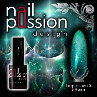 Гель-лак Nail Passion «Бирюзовый обман»